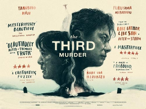 """The Third Murder"" Brings Gripping Japanese Crime Cinema to the Detroit Film Theatre"